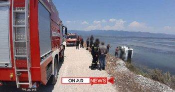 Μεσολόγγι: Αυτοκίνητο έπεσε στη λιμνοθάλασσα (φωτο)