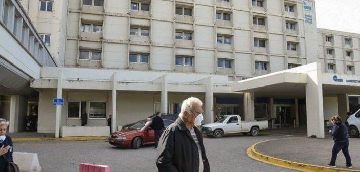 Κορονοϊός – Δυτική Ελλάδα: 4 ασθενείς στο Νοσοκομείο του Ρίου – 4 σε κατ' οίκον καραντίνα