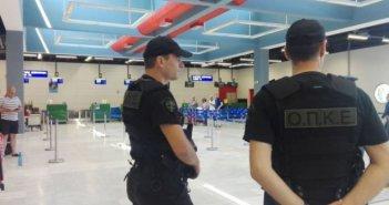 Αεροδρόμιο Ακτίου: Συνελήφθησαν τρεις Σύριοι με πλαστά έγγραφα