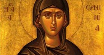 Ιερά Αγρυπνία στο Παναιτώλιο Αγρινίου