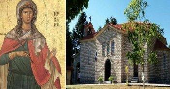 Λεπτοκαρυά Ναυπακτίας: Πανηγυρίζει ο Ι.Ν. της Αγίας Κυριακής