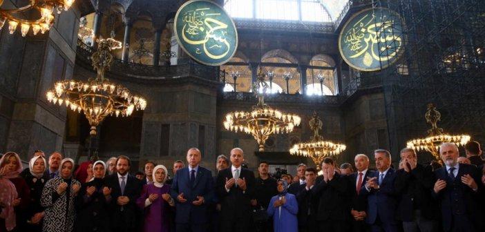 Bild: Αυτό θα κάνει ο Ερντογάν στην πρώτη προσευχή στην Αγιά Σοφιά