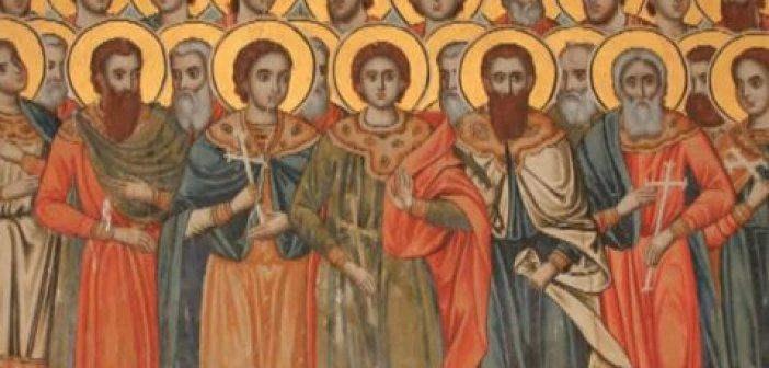 Σήμερα τιμώνται οι Άγιοι Σαράντα πέντε μάρτυρες