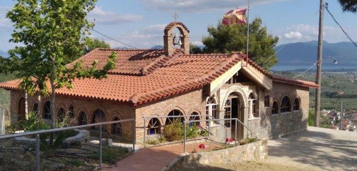 Καμαρούλα: Εορτάζει το παρεκκλήσιο του Οσίου Παΐσιου – Εσπερινός Χοροστατούντος του Μητροπολίτη Αιτωλίας & Ακαρνανίας