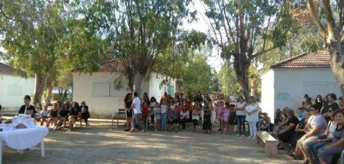 Παιδική Εξοχή Μπούκας Αμφιλοχίας: Αναχώρηση λεωφορείο από το Αγρίνιο