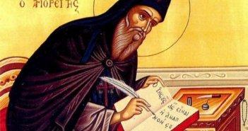 Σήμερα τιμάται ο Όσιος Νικόδημος ο Αγιορείτης