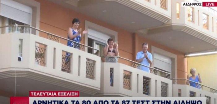 Αιδηψός: Αρνητικά τα 80 από τα 87 τεστ για κορωνοϊό – Χειροκροτήματα από τους Σέρβους τουρίστες