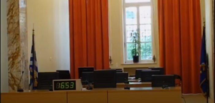 Συνεδριάζει το Δημοτικό Συμβούλιο Αγρινίου με τηλεδιάσκεψη την Τετάρτη