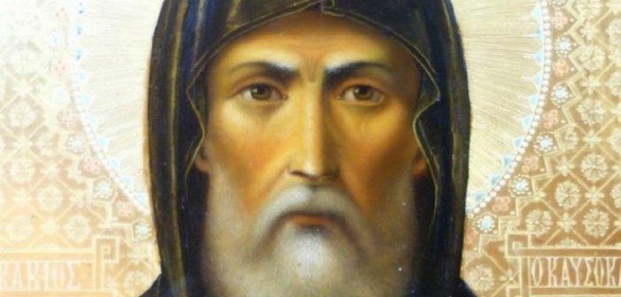 Σήμερα τιμάται ο Άγιος Ακάκιος