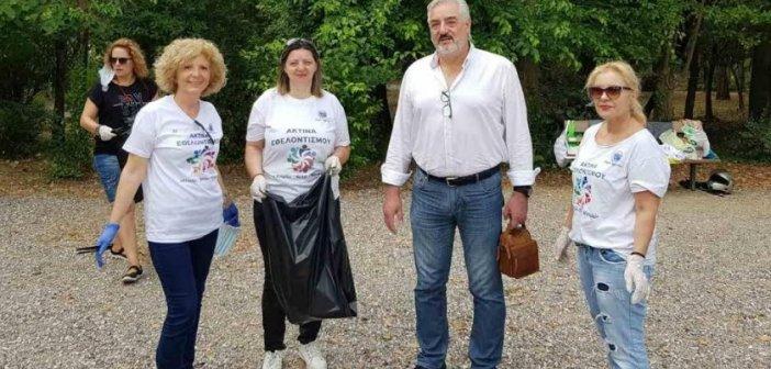 Αγρίνιο: Εθελοντική δράση καθαρισμού στο Πάρκο (ΔΕΙΤΕ ΦΩΤΟ)