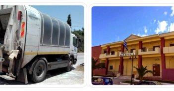 Δήμος Ξηρομέρου: Προκήρυξη ανοιχτού ηλεκτρονικού διαγωνισμού για την προμήθεια απορριμματοφόρου