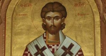 Σήμερα τιμάται ο Άγιος Αστείος ο Επίσκοπος Δυραχίου