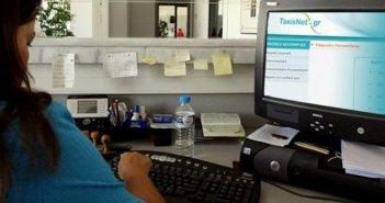 Μείωση προκαταβολής φόρου: Ποιοι είναι οι κερδισμένοι και ποιοι οι «χαμένοι»