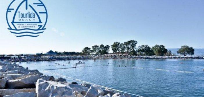 Καλοκαίρι 2020 πάμε TOURLIDA BEACH: Ένας προορισμός, τρία επίπεδα απόλαυσης, η νέα πρόκληση του καλοκαιριού