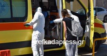 Λευκάδα: Θετική στο τεστ covid-19 και η σύζυγος του κυβερνήτη του σκάφους – Αναμένονται τα αποτελέσματα για τα τρία ανήλικα παιδιά
