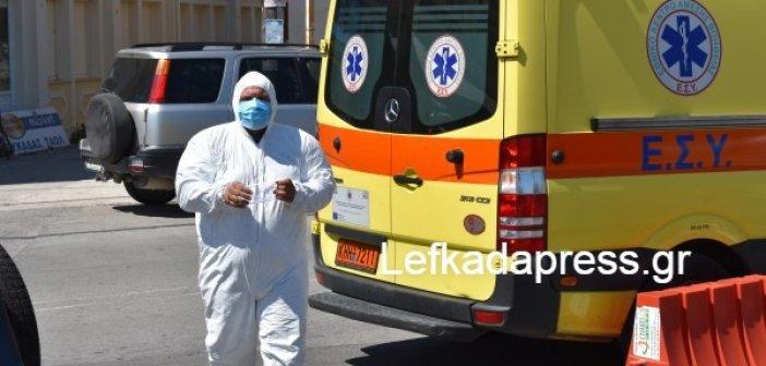 Λευκάδα: Τεστ κορονοϊού και στην σύζυγο του κυβερνήτη του ιδιωτικού σκάφους που βρέθηκε θετικός στον ιό (ΦΩΤΟ)