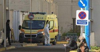 Κορωνοϊός – Λέσβος: Κρούσματα στην Καλλονή – Κλείνει για απολύμανση το κέντρο Υγείας