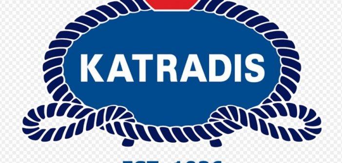 Ο Όμιλος Εταιριών Κατράδης νέο Μέλος της πρωτοβουλίας ΕΛΛΑ-ΔΙΚΑ ΜΑΣ