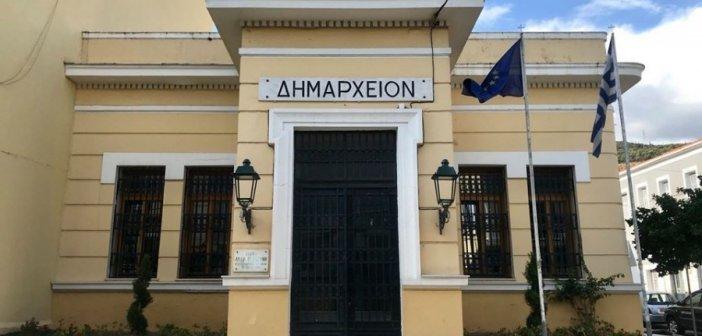 «Φρένο» της Αποκεντρωμένης σε μετακινήσεις υπαλλήλων του δήμου Ναυπακτίας