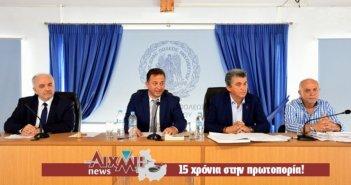 Μεσολόγγι: Απουσία και των 7 βουλευτών ξεκίνησε το Δ.Σ. για το Μεταναστευτικό