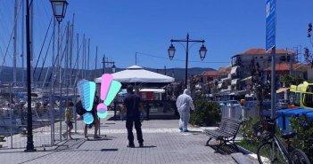 Λευκάδα: Στο νοσοκομείο και τα παιδιά του κυβερνήτη του σκάφους που βρέθηκε θετικός στον covid-19