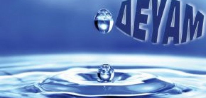 ΔΕΥΑ Μεσολογγίου: Τα αίτια της μείωσης της πίεσης του νερού