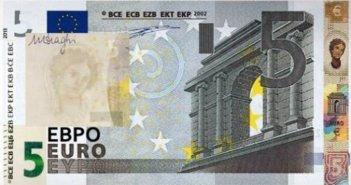 Νέα χαρτονομίσματα 5 και 10 ευρώ με την υπογραφή Λαγκάρντ (ΦΩΤΟ)