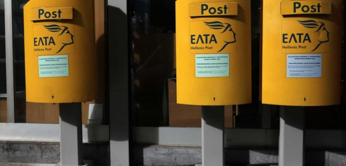 Προσοχή: Πότε, πως και γιατί αλλάζουν όλοι οι Ταχυδρομικοί κωδικοί