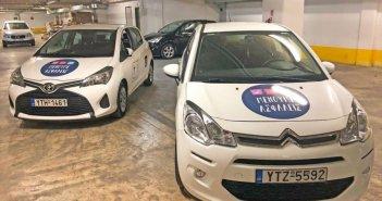 Κορονοϊός – Αγρίνιο: Οι κινητές μονάδες του ΕΟΔΥ έπιασαν ξανά δουλειά