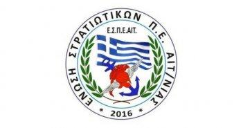 ΕΣΠΕΑΙΤ: Χαιρετίζει την πρόταση της Περιφέρειας Ηπείρου για τις εκπτώσεις στα διόδια Ακτίου – Πρέβεζας