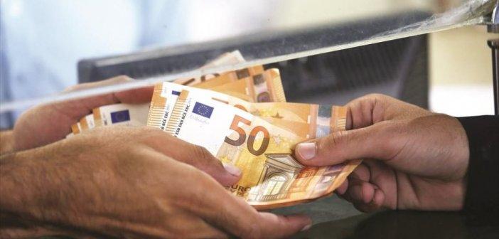 Επίδομα 534 ευρώ: Την Παρασκευή η νέα καταβολή της αποζημίωσης ειδικού σκοπού