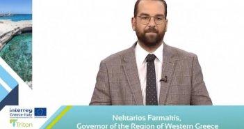 Δυτική Ελλάδα: Το φαινόμενο της διάβρωσης των ακτών μέσα από τα αποτελέσματα του Ευρωπαϊκού Έργου «TRITON» (VIDEO + ΦΩΤΟ)