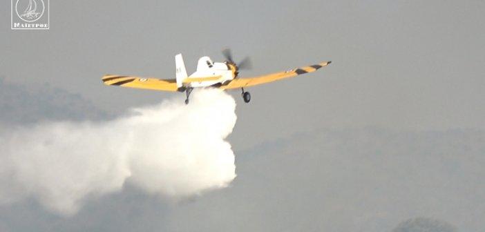 Μεγάλη η κινητοποίηση για τη φωτιά στο Ξηρόμερο (VIDEO)