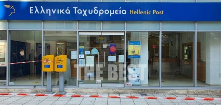 Καταδίωξη σε εξέλιξη στην Πάτρα – Ληστεία στα ΕΛΤΑ της Έλληνος Στρατιώτου