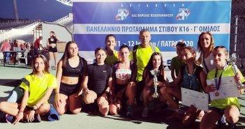 Στίβος: Eντυπωσίασε η ομάδα Κ16 της ΓΕΑ στο Πανελλήνιο Πρωτάθλημα Στίβου του 3ου Ομίλου (ΔΕΙΤΕ ΦΩΤΟ)