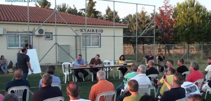 Τι ψηφίστηκε στη Γενική Συνέλευση της ΕΠΣ Αιτωλοακαρνανίας (VIDEO)