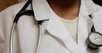 Νέα υπόθεση ψευτογιατρού στην Καβάλα: Παρίστανε την γιατρό και την ιατροδικαστή