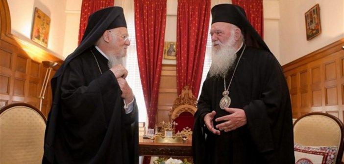 Αγιά Σοφιά: Ιερώνυμος στο πλευρό Βαρθολομαίου