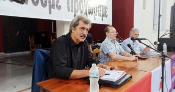 Ο Πολάκης θυμάται ακόμη ότι δεν έκανε επίσκεψη στο Αγρίνιο ως Υπουργός