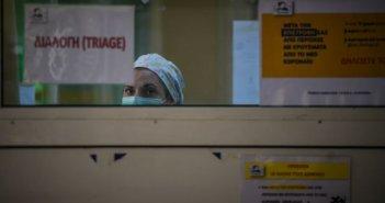 Κορωνοϊός: 28 νέα κρούσματα στην Ελλάδα!