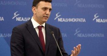 Β. Κικίλιας: Συνεχίζουμε να ενισχύουμε το Ε.Σ.Υ., δίνοντας ιδιαίτερη έμφαση στη νησιωτική Ελλάδα – 81 προσλήψεις μόνιμων ιατρών στα Νοσοκομεία της χώρας