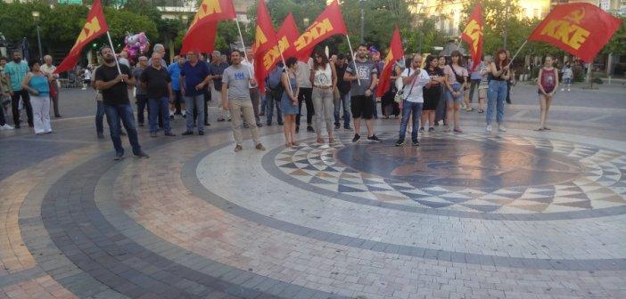 ΚΚΕ – Αγρίνιο: Συγκέντρωση διαμαρτυρίας ενάντια στο νομοσχέδιο για τις διαδηλώσεις (ΔΕΙΤΕ ΦΩΤΟ)