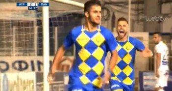 Ατρόμητος – Παναιτωλικός: Ο 17χρονος Κωνσταντόπουλος στο ντεμπούτο του ισοφάρισε σε 2-2! (vid)