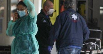 Κατέληξε 83χρονη στο «Σωτηρία» από τον κορονοϊό – Στους 193 οι νεκροί