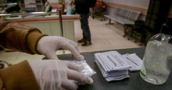 Κορωνοϊός: Νέοι κανόνες για δημόσιες υπηρεσίες και επιχειρήσεις, ΜΜΜ κ.α (ΦΕΚ)