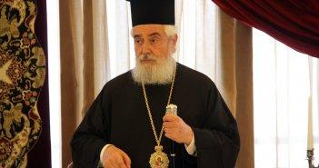 Μητροπολίτης Φωκίδος: Θα ηχήσουν και πάλι οι καμπάνες της Αγιά Σοφιάς