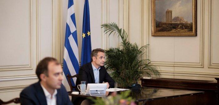 Μητσοτάκης: «Η απόφαση της Τουρκίας για την Αγιά Σοφιά δείχνει πώς αντιμετωπίζει τις διεθνείς συμφωνίες» (ΦΩΤΟ)