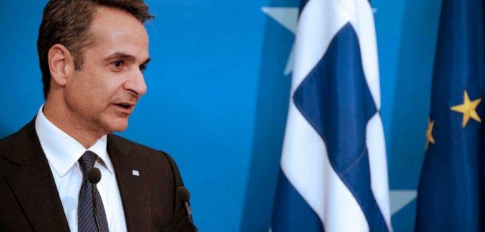 Μητσοτάκης: Τα καταφέραμε! Πάνω από 70 δισ. στην Ελλάδα (VIDEO)