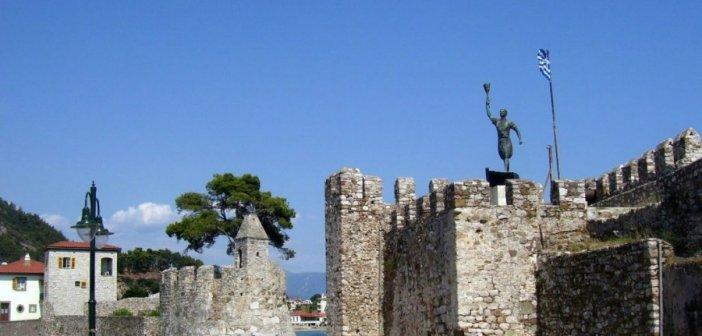 Ναύπακτος: Την Κυριακή η επίσημη παρουσίαση της τουριστικής καμπάνιας του δήμου