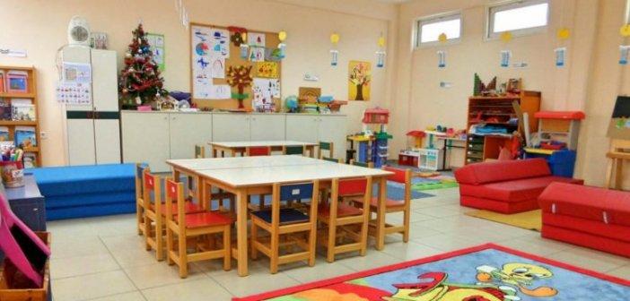 Και αγγλικά θα διδάσκονται στο πρώτο νηπιαγωγείο Νεάπολης Αγρινίου